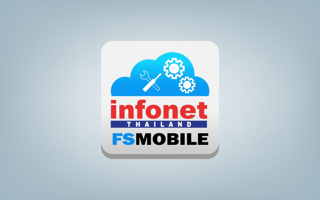 FS Mobile Application