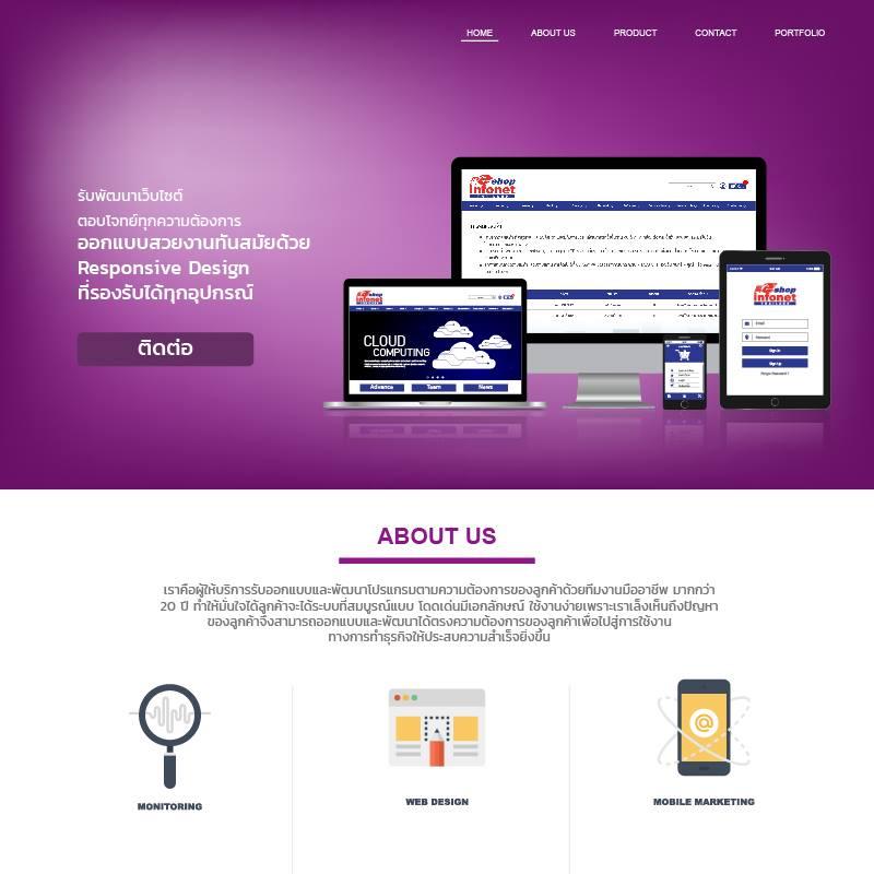 บริการรับทำเว็บไซต์ ,รับทำเว็บไซต์ร้านค้า ,เว็บไซต์Ecommerce ,ทำร้านขายสินค้าออนไลน์ ,รับทำเว็บไซต์ขายสินค้า ,รับทำเว็บไซต์