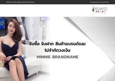 minniebrandname.com