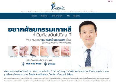 realsaestheticcenter.com