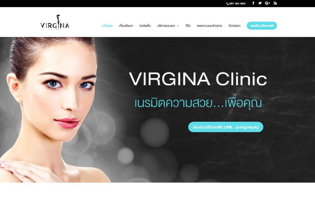 virginaclinic.com