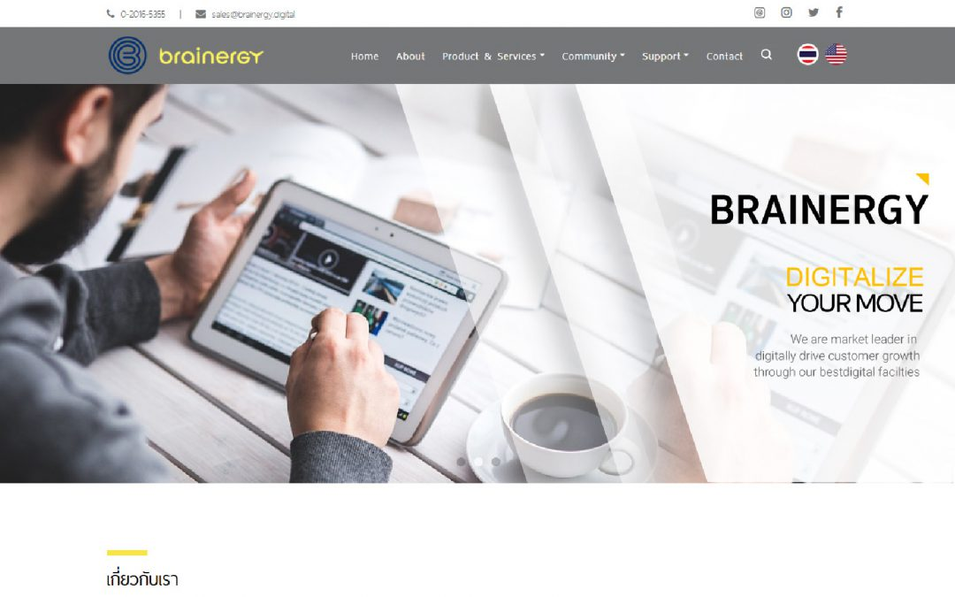 brainergy.digital/th/